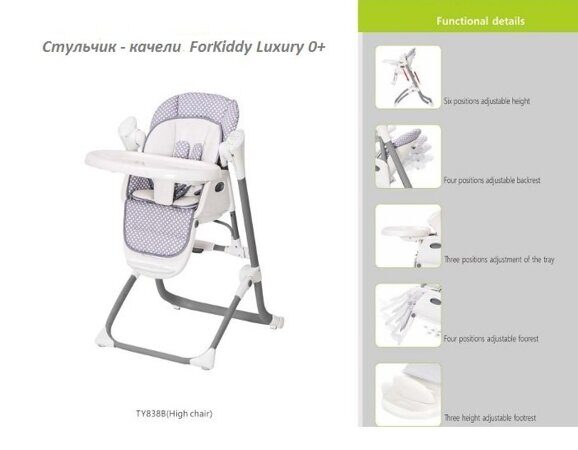 forkiddy luxury_2